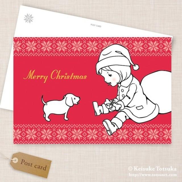 ポストカード 4枚セット/Merry Christmas