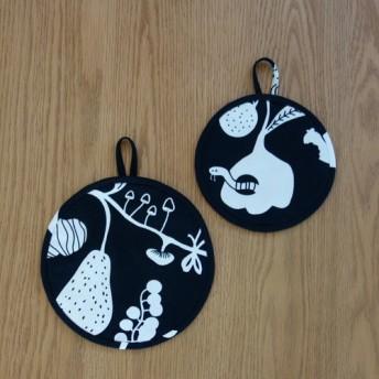 鍋つかみ ポットマット(円形 2個)(送料無料)
