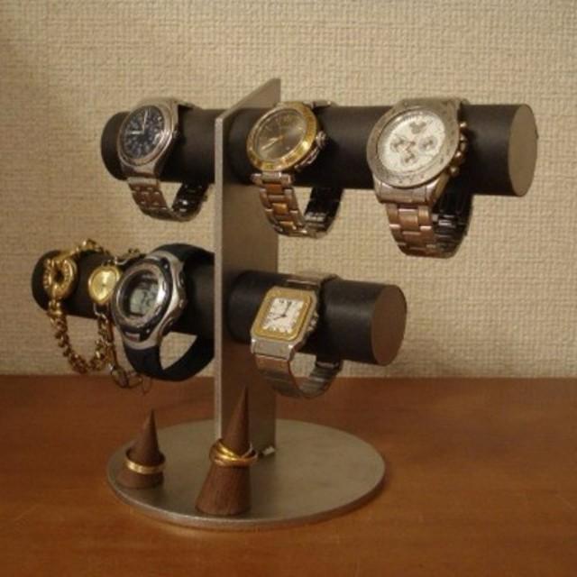 プレゼントに! ブラック6本掛け腕時計スタンド 指輪スタンドバージョン(未固定 動かせます)