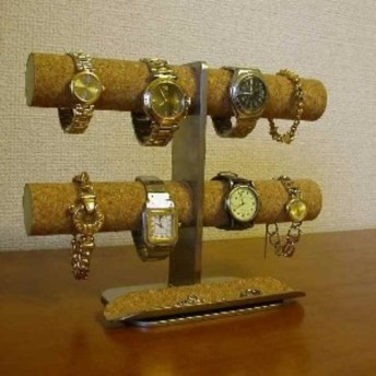 お祝いに!ロングトレイ8本掛けインテリア腕時計スタンド