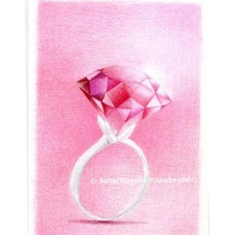 【原画】 色鉛筆画 幸せのピンクの指輪