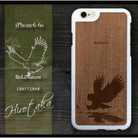 iPhone6 6s フクロウが大好きな方々とっての最高のケース ホワイト(シマフクロウ)
