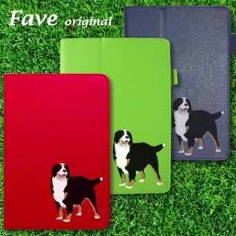 バーニーズ 犬 iPad オリジナル レザーケース ペット Air mini Pro 手帳型 カバー タブレット