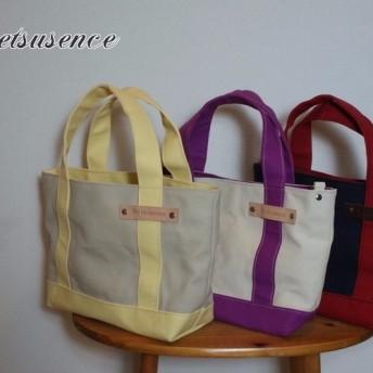 【刻印無料】100色から選べるトートバッグ(Sサイズ)