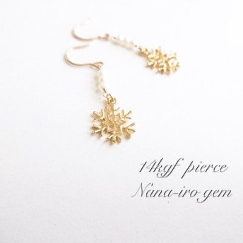 *再販*14kgf pearl × snow pierce