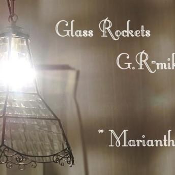 ステンドグラス マリアンティー クリア ペンダントランプ レトロ 照明