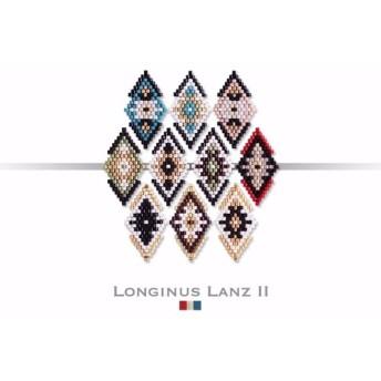 Longinus: lanz 【season2】