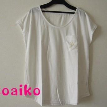 月と鳥と木☆☆金色ラメデザインTシャツ(シロ)