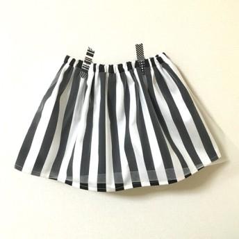 ストライプとチュールのスカート