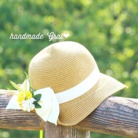 大きなリボンのイエロー系お花の女優帽