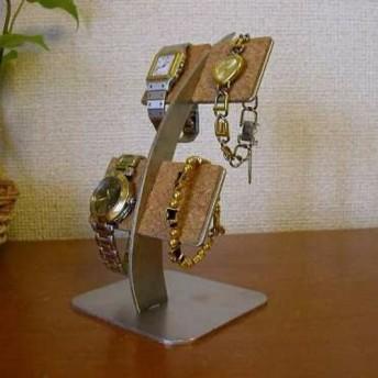 反り返るバー4本掛けデザイン腕時計スタンド