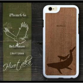 iPhone6 6s クジラが大好きな方々とっての最高のケース ホワイト
