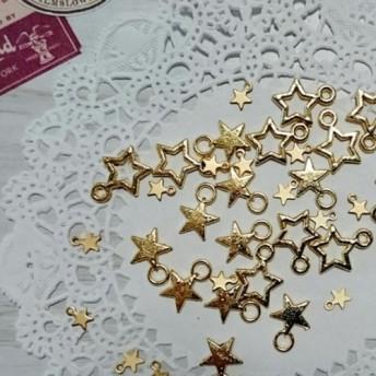 星のゴールドmix 30個