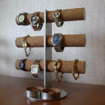 腕時計スタンド ステンレス製12本掛けインテリア腕時計収納スタンド 丸トレイ