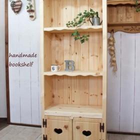 ハートのブックシェルフ 本棚
