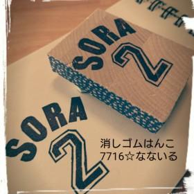 ☆背番号風お名前スタンプ☆&ガーゼセット☆ バスケットバージョン(他スポーツでも可能)
