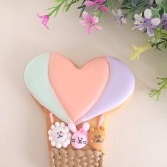 【ハート気球の動物】アイシングクッキー!