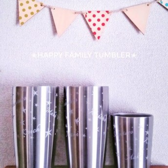 ☆happy family tumbler☆ファミリーセット(480ml×2 & 250ml×1)