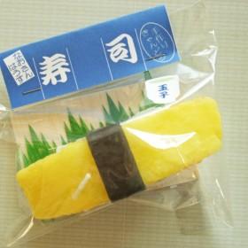 お寿司キャンドル(玉子)