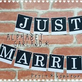 ◆アルファベットガーランド*結婚式☆誕生日バースデー◆29