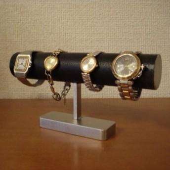 4本掛け丸パイプブラック腕時計スタンド ak-design
