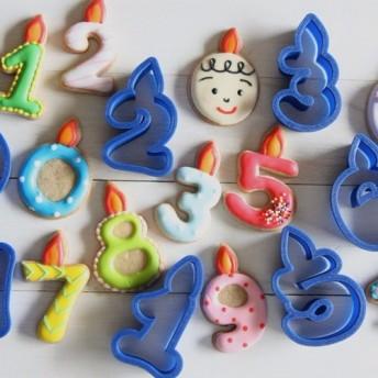 ロウソク数字【セット】クッキー型・クッキーカッター
