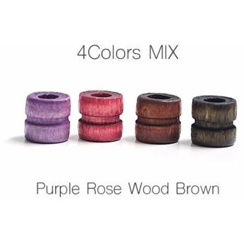 4色MIX!パープル、ロース、ブラウン系2色カラーウッド製ビーズ、パーツ
