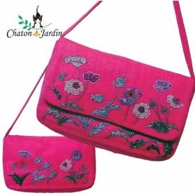鮮やかなショッキングピンクのインドシルクにポピーの花をビーズ刺繍したバッグ