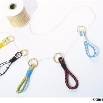 手作りレザー - コントラスト織りキーリング