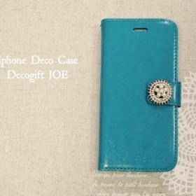 セール! なめらかレザー iPhone6/6sケース ヴィンテージスタイル グリーンブルー