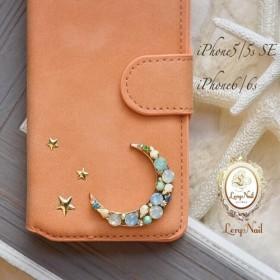 iPhoneXs対応【 iPhone】夜空のお月様ビジューゴールドお星様スタッズ☆キャメルスエード調手帳型ケース