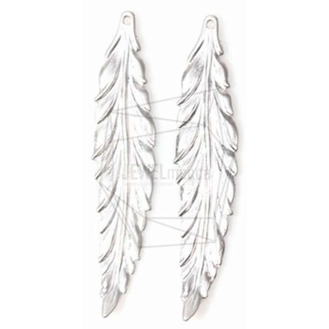 PDT-544-MR【2個入り】ロングフェザーペンダント,Long Feather Pendant