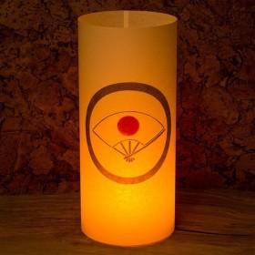 和紙ランプ「日の丸扇」手描きLEDあんどん