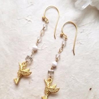 Long pierce / バード
