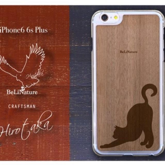 iPhone 6/6s/7/8 Plus ネコが大好きな方々とっての最高のケース クリアー(子猫)