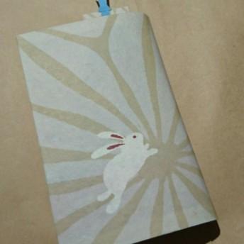 栞付き・和紙ブックカバー(新書サイズ)黄土の朝霧にうさぎ