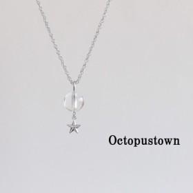 【4月の誕生石】 万能な力を発揮する 水晶と一番星のネックレス(シルバーカラー)