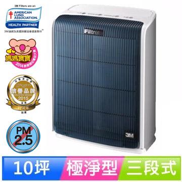 ★限量贈好禮2選1 3M 10坪 FA-T20AB 淨呼吸空氣清淨機-極淨型