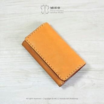 MICO簡単な手縫いのレザーキーパッケージ(光茶)【カスタムオーダー]
