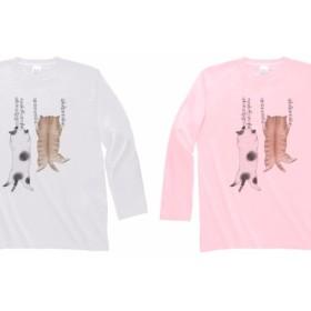 爪猫の長袖Tシャツ