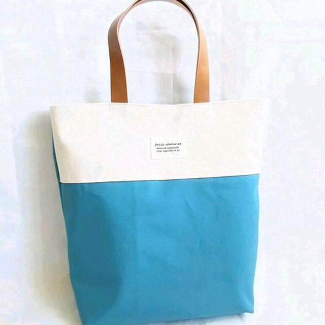 2色使いの帆布トートバッグ ターコイズ