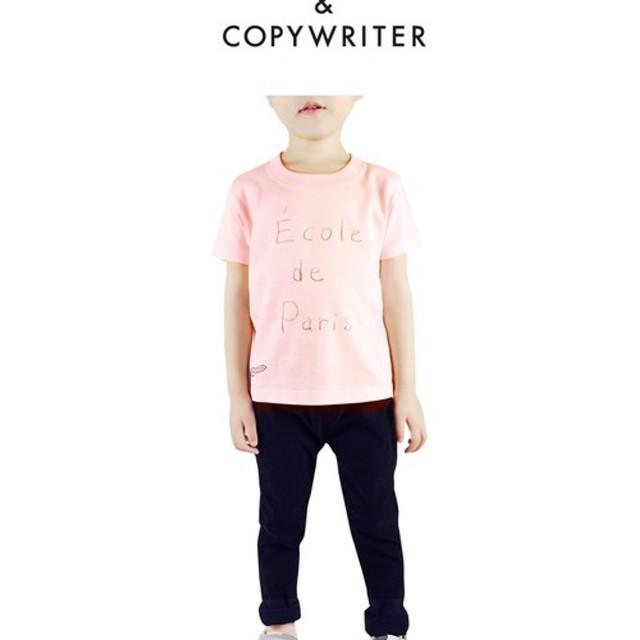 エコール・ド・パリ(KIDS)Tシャツ