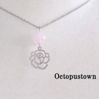 【母の日ギフト】 愛をあらわす石 ローズクォーツと薔薇のネックレス(シルバーカラー)
