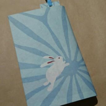 栞付き・和紙ブックカバー(新書サイズ)紺の朝霧にうさぎ