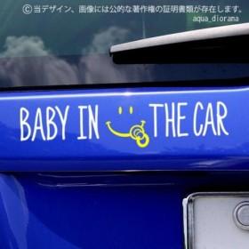 BABY IN CAR:スマイルマーカーYE/WH