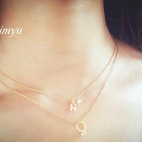 Double Chain Initial & Ring Necklace