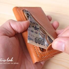 キーケースNEW! ちいさなお財布になるキーケース(ライトブラウン)レザー