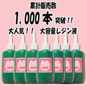 レジン液 UVクラフトレジン液 大容量ボトル 【50g】 ハード アクセサリーパーツ 激安 粘土 UV樹脂 レジン
