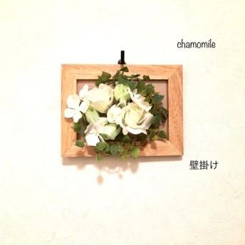 ◆白バラのフォトフレーム