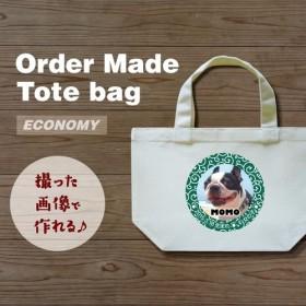 犬 猫 ペット フレンチブルドッグ トートバッグ オーダーメイド 写真 画像 名前 和柄 和風 エコノミー 唐草03B
